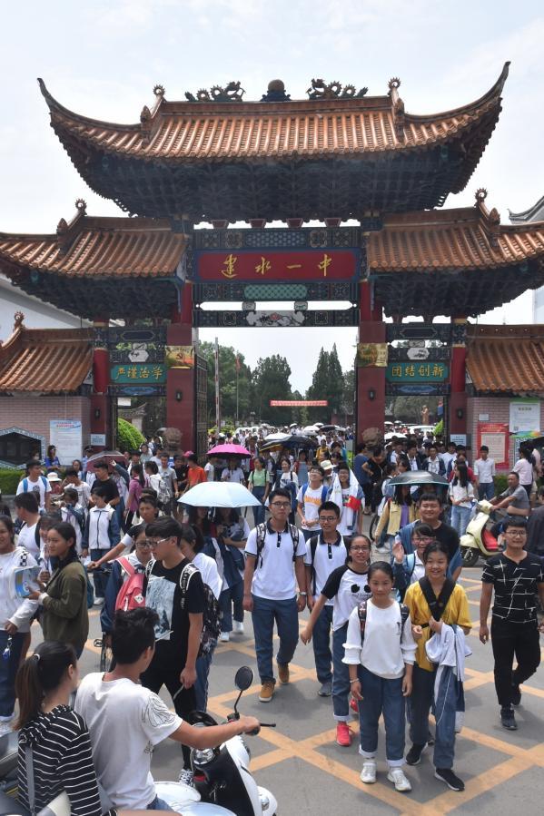 Jianshui 1