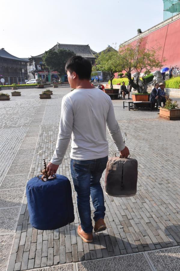 Porte chaoyang